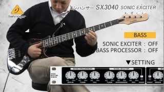 BEHRINGER / エンハンサー SX3040