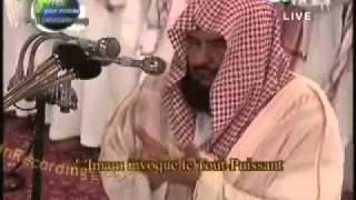 Makkah Taraweeh 2010 -( Night 1)- Witr+Dua-e-Qunoot  Sheikh Sudais