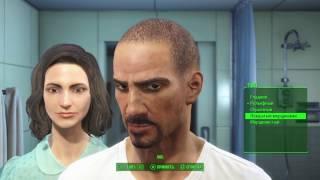 Прохождение Fallout 4 без комментариев. Создание персонажа 2