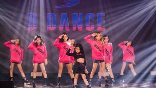 #เด็กdanceproject2019 - Blackpink - Kill This Love (live Performance)
