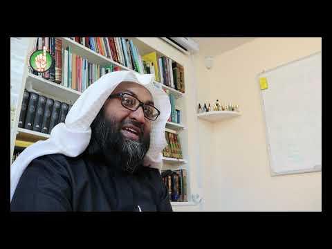 Pearls of Ramadhaan [Day Six] | Ustadh Rashed Al-Madani