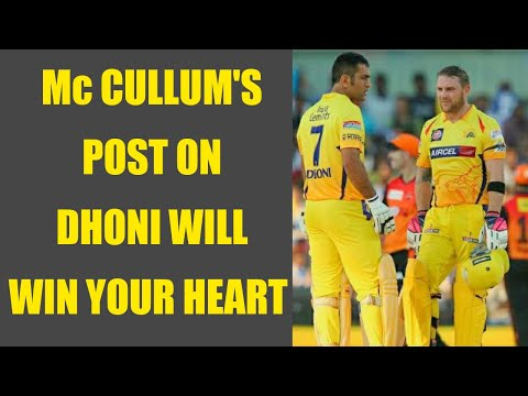 MS Dhoni hailed by Brendon McCullum for his 100 stumpings| Oneindia News