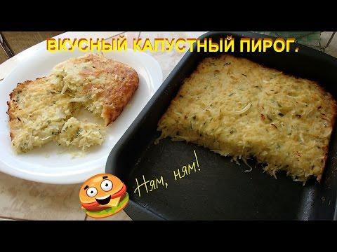 Запеканка из капусты с манкой рецепт с фото пошагово