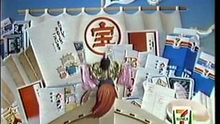 1978 ハウスつけ麺 はらたいら 高瀬春奈 1979 電電公社 1979 ナショナル...