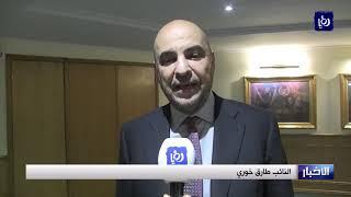 وفد من البرلمان الأردني يجري مباحثات موسعة مع رئيس الوزراء السوري - (22-11-2018)
