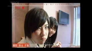 BGM:AKB48 K6th 宮澤佐江、野中美鄉、米沢瑠美「奇跡は間に合わない」