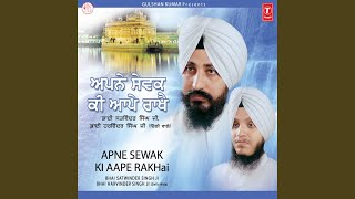 Bhai Satwinder Singh And Bhai Harvinder Singh Anand Sahib Bhai Satwinder Singh Bhai Harvinder Singh Free MP3 Song Download 320 Kbps