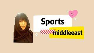 중동 스포츠 비즈니스: 중동 스포츠 산업과 두바이 머슬…