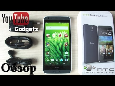 HTC Desire 620G Обзор Смартфона