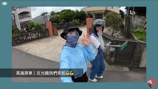 109年感動地圖影片特別獎-咪露de澎