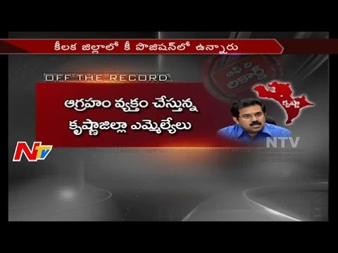 Krishna District Collector Overaction Leads Public And Ruling Members Face Problems || NTV