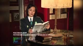 Т. Климова читает роман Л.Н. Толстого