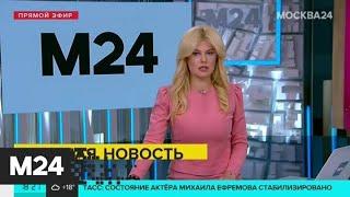 """В Минске начались задержания протестующих у метро """"Пушкинская"""" - Москва 24"""