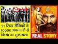 21 Vs 10000 Soldiers | Kesari Movie Real Story | Battle Of Saragarhi History | Akshay Kumar's Movie