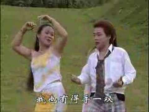 TOSHIBA CHINA POP