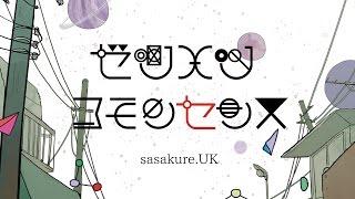 sasakure uk zetsumetsu commonsense ゼツメツコモンセンス preview