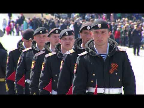 День Победы отмечает Петропавловск - Камчатский | Новости сегодня | Происшествия | Масс Медиа