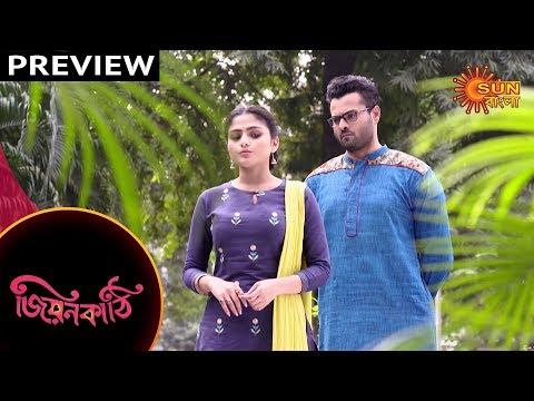 Jiyonkathi - Preview | 2nd Dec 19 | Sun Bangla TV Serial | Bengali Serial