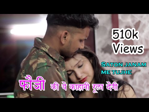 Saaton janam new cover song | Harsh k Garg | Zilika Records | GK music | Ganesh goyal | Indian Army