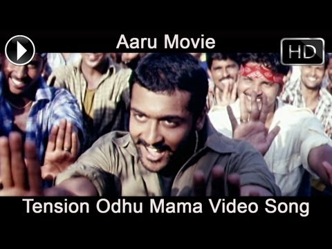 Aaru  Movie  Tension Odhu Mama  Song  Surya  Trisha