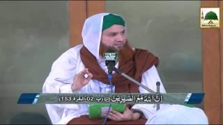 Sabar o Shukr Ka Bayan - Islah e Aamaal - Islamic Speech - Abdul Habib Attari (Part 01)