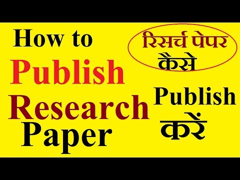 Publish Research Paper | How to Publish your Research paper In any JOURNALS , Conference In hindi |