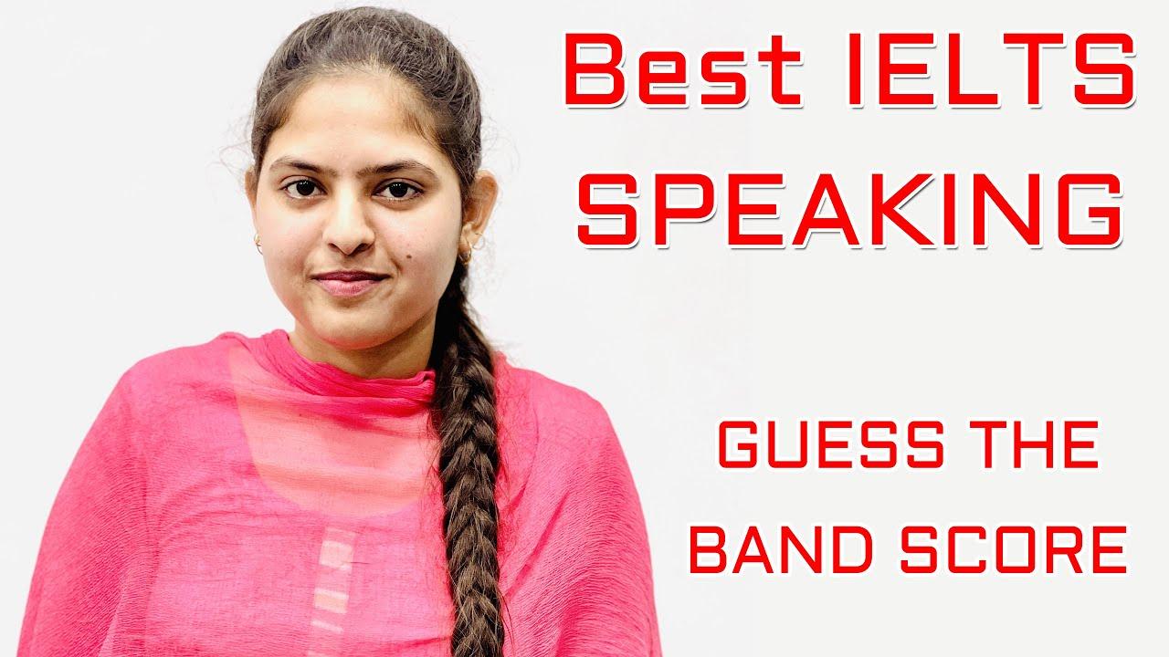 IELTS Speaking Test  | IELTS Speaking Test Sample | Speaking Test with Feedback