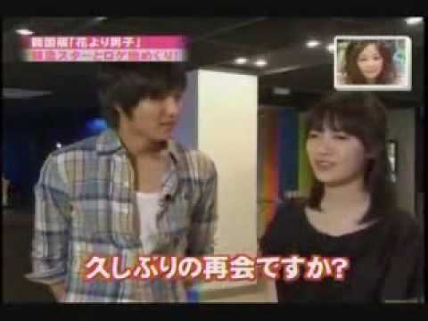Lee Min Ho and Goo Hye Sun are couple in real life It