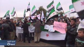 مظاهرة مركزية في بلدة سفهون جنوب إدلب لإحياء ذكرى الثورة السورية - سوريا