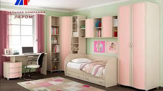 видео Кровать Лером купить. Кровати Лером каталог, фото и цены. Мебель Дольче нотте и Камелия