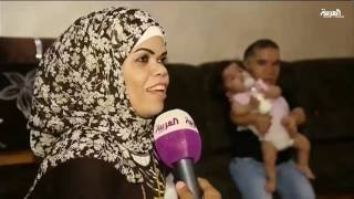 عبير .. ثمرة زواج أقصر عروسين في الأردن