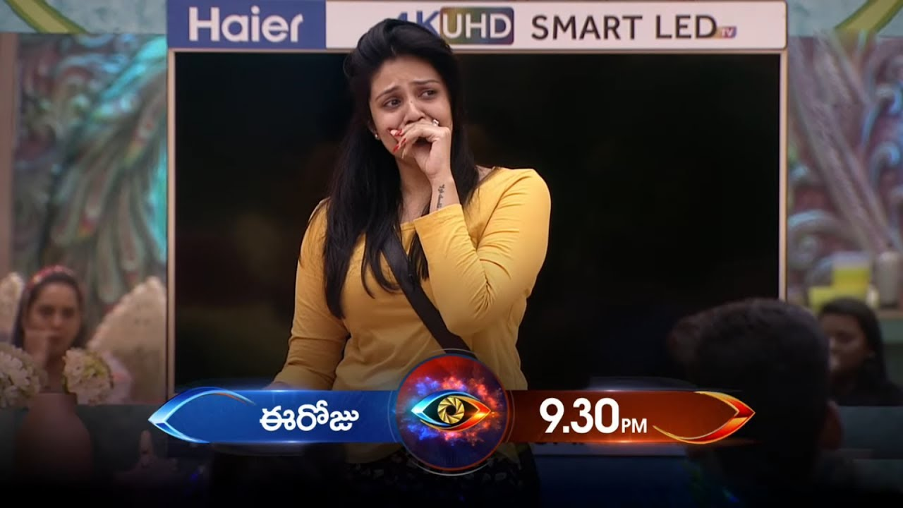 Star Maa Bigg Boss Telugu 3 Episode 13 Promo Updates | Srimukhi | Top  Telugu TV