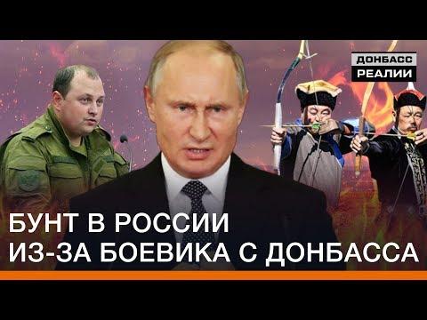 Бунт в России
