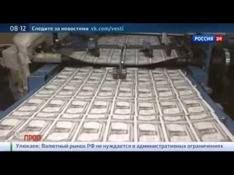 Банк международных расчетов: Создание Банка и его