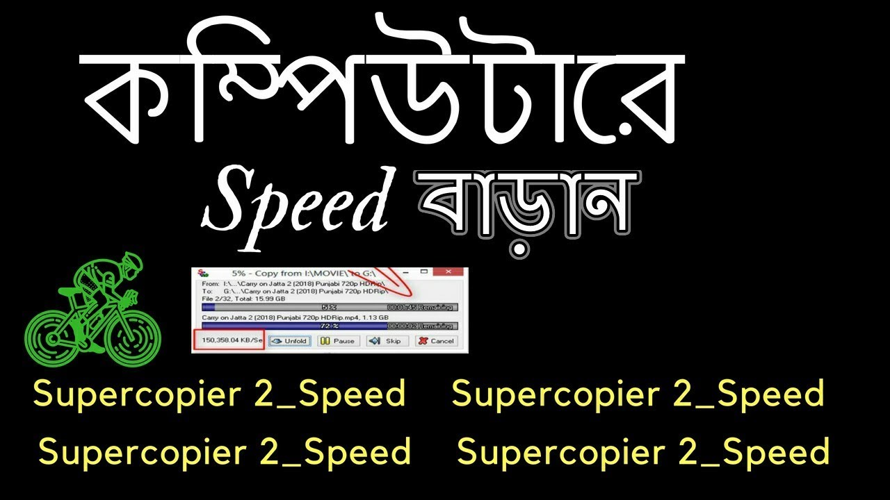 How to Super Copier high speed For Windows Download and Install