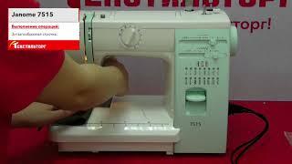 швейная машина, оверлок Janome 7515