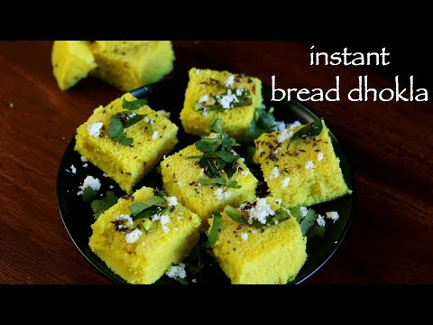 Bread Dhokla Recipe - Instant Bread Dhokla - Quick & Easy Bread Dhoklas