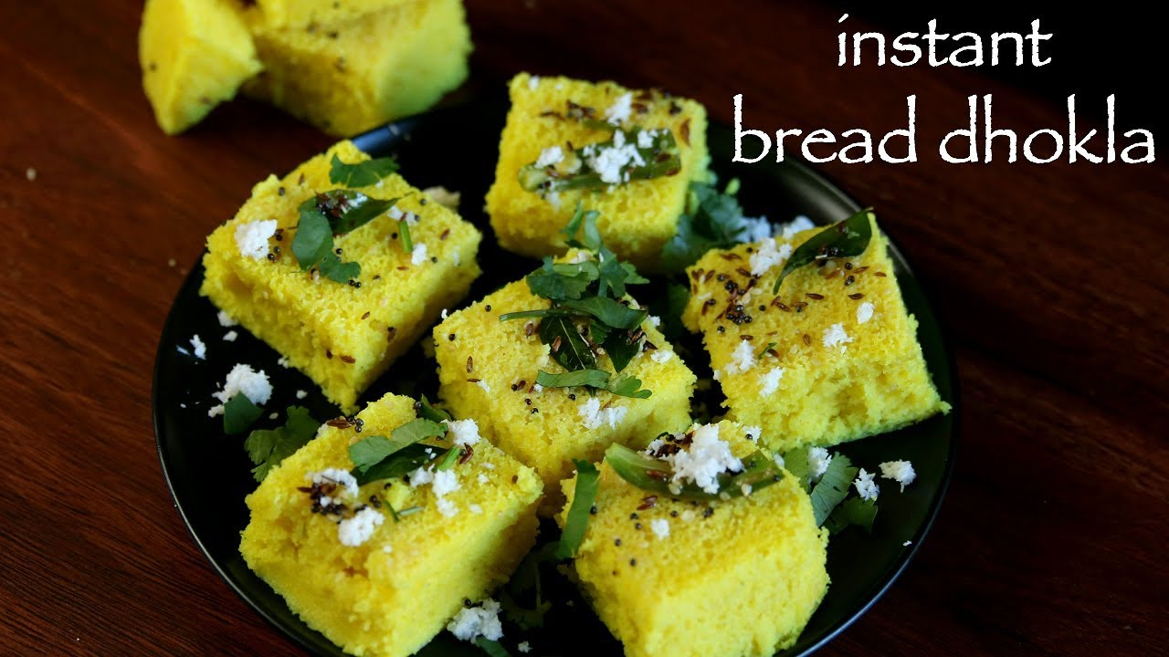 Bread dhokla recipe instant bread dhokla quick easy bread bread dhokla recipe instant bread dhokla quick easy bread dhoklas forumfinder Images