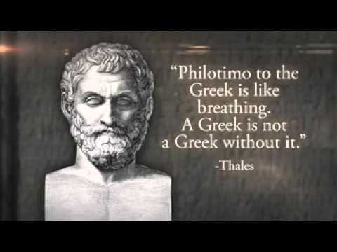 GREEKS PANTOY ( HELLENIC INDENTITY) PHILOTIMO!!!! Greeks Παντού   Hellenic Identity