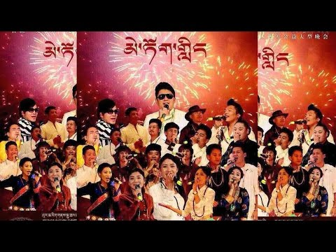 Tibetan Losar Concert 2015 Metokling Kunga, Lumotso, Tashi Nyima etc..
