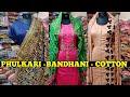 designer suit collection,boutique style suit,ladies suit whilesale market urban hill