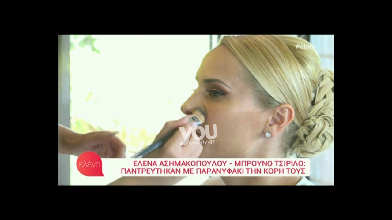 06127112691 Έλενα Ασημακοπούλου: Η πρώτη ανάρτηση μετά τον γάμο της με τον ...