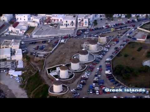 Τα νησιά από ψηλά...   Greek islands video HD