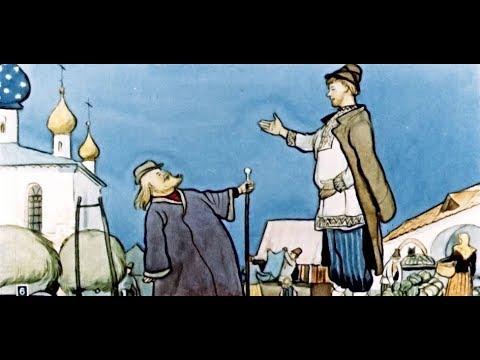 """""""Сказка о попе и о работнике его балде"""" А.С. Пушкин. АУДИОСКАЗКА. Слушать, смотреть, читать"""
