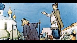 Скачать Сказка о попе и о работнике его балде А С Пушкин АУДИОСКАЗКА Слушать смотреть читать
