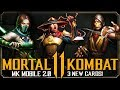 ALL 3 MK11 Cards Revealed! MK Mobile 2.0 Update New Cards Gameplay [HD]