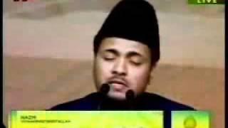 Nazam Islam Ahmadiyya - Woh pesh wa hamara