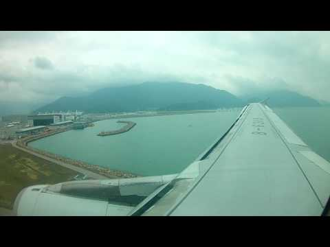 Landing China Southern Beijing Capital-Hongkong