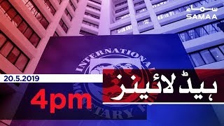 Samaa Headlines - 4PM - 20 May 2019