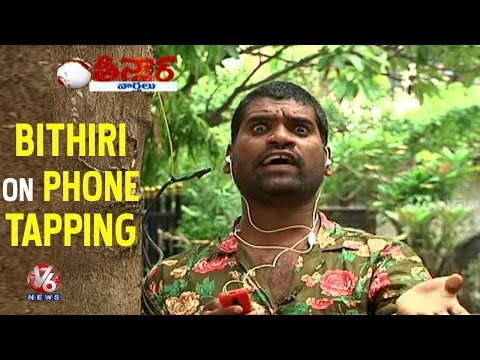 Download Youtube: Bithiri Sathi Satire On Phone Tapping | CM Chandrababu Phone Tapping | Teenmaar News